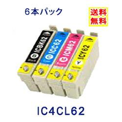 IC626本自由選択