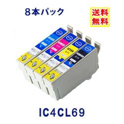 IC698本自由選択