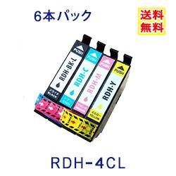 RDH6本自由選択
