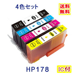 HP1784色セット