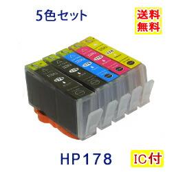 HP1785色セット