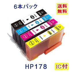 HP178 6色セット