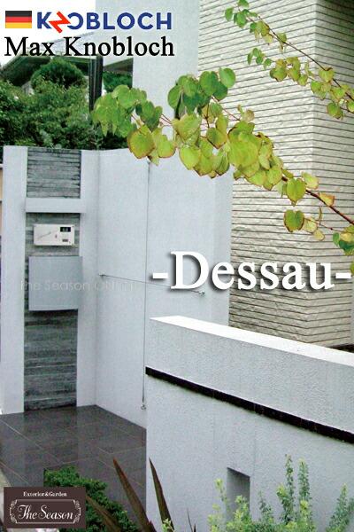 【マックスノブロック】Dessau(デッソー)
