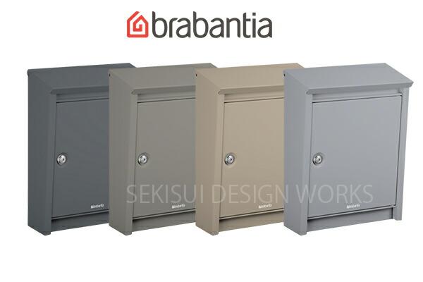 【brabantia】 ブラバンシア B110(全4色)