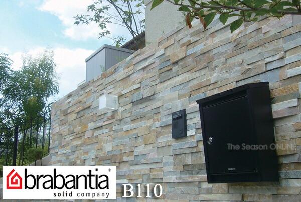 【brabantia】 ブラバンシア B110(全3色)
