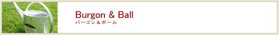 Burgon&Ball バーゴン&ボール