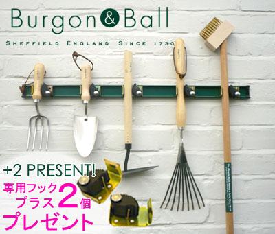 【英国Burgon & Ball社】ツール・ラック Tool Rack(道具類は別売り)