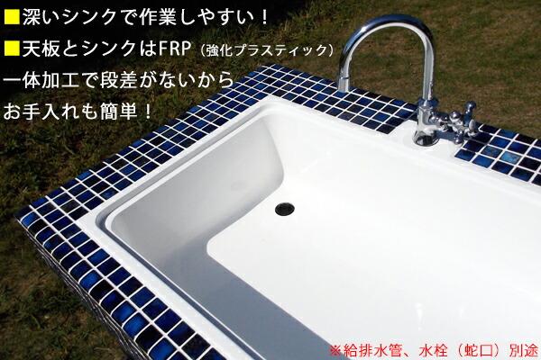 【PETTIT DOMEシリーズ】 ガーデンシンク 全3色