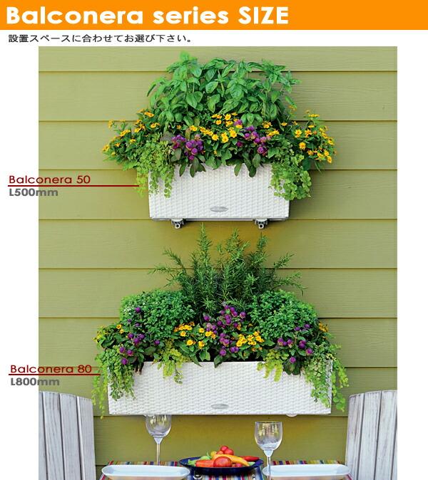 lechuza balconera 50 50cm 3. Black Bedroom Furniture Sets. Home Design Ideas