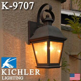 キチラーライト K9707