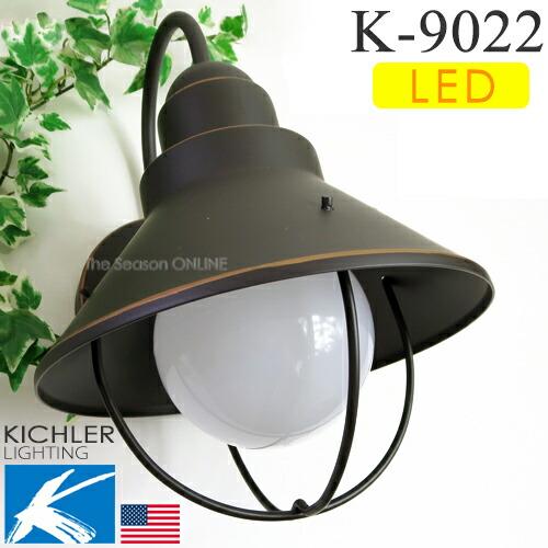 LED電球仕様