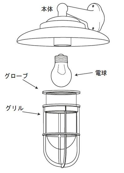 【ブラスライト】【マリンランプ】ポーチライトBR2060