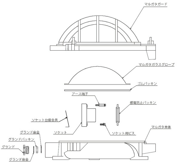 【マリンランプ】マルガタデッキライト