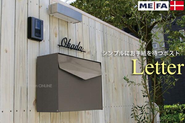 【ME-FA】メイファ レター