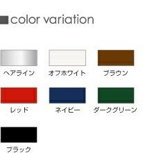 カラーをお選び下さい