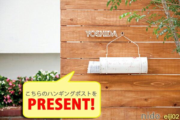 【ステンレス製表札】エイジ02