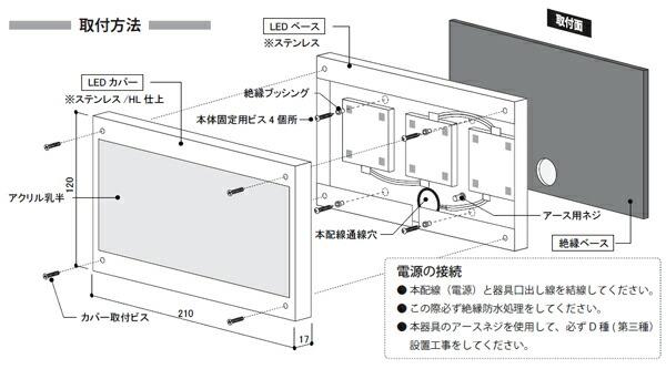 【LEDライト付き表札・ハウスサイン】Komorebi1(コモレビ)