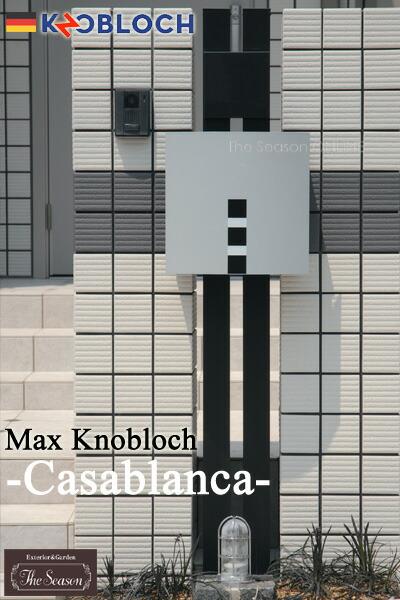 マックスノブロック・カサブランカ施工例