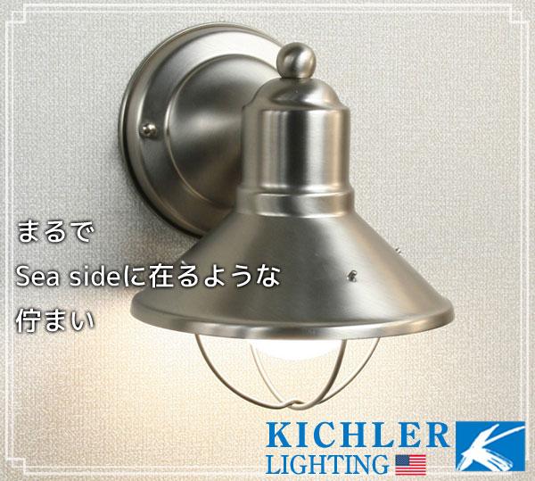 キチラーライト K9021
