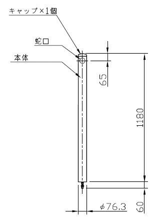 【立水栓】セカンドタップ1口