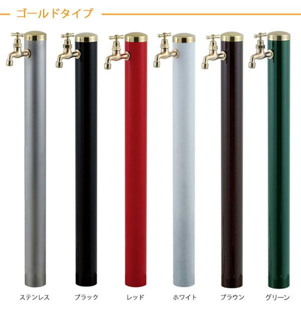 【立水栓】セカンドタップ1口・ゴールドタイプ