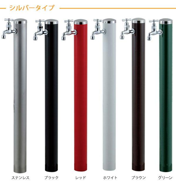 【立水栓】セカンドタップ1口・シルバータイプ
