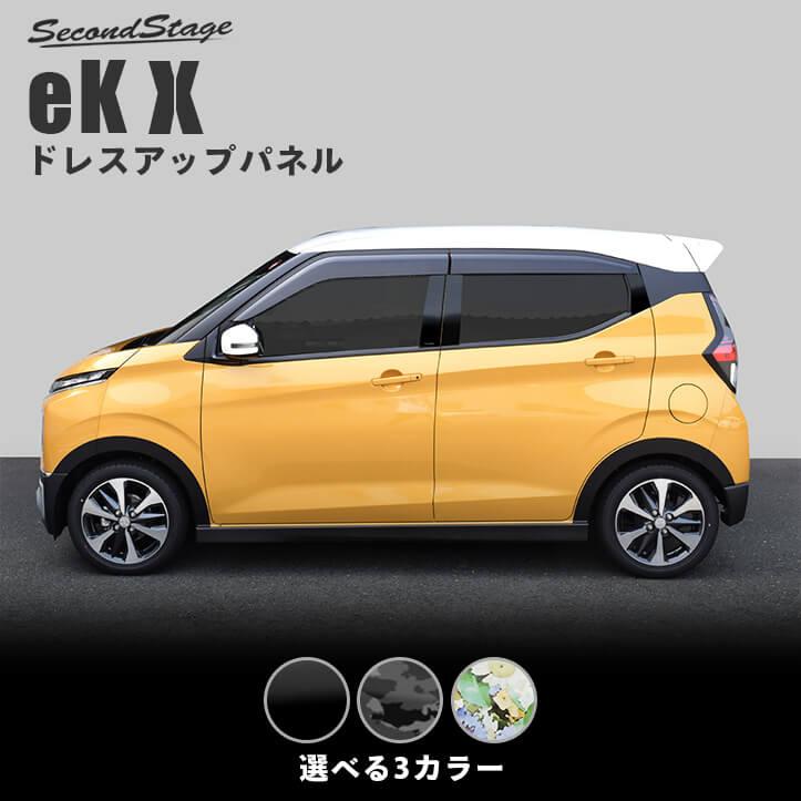 【新商品】本日から三菱eKクロス対応のピラーガーニッシュ(バイザー装着車専用)の発売を開始しました。
