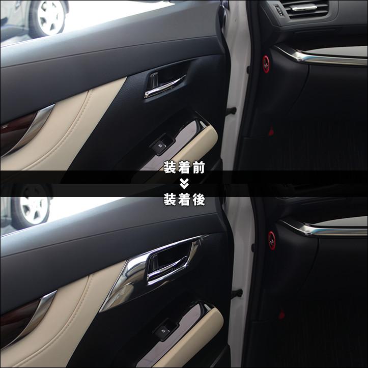 ヴェルファイア アルファード 30系 フロントドアベゼルパネル メッキ調 / 内装 パーツ インテリアパネル