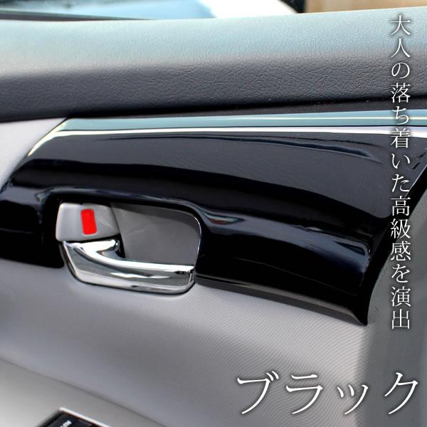 トヨタ エスティマ50系/エスティマハイブリッド20系 ACR/GSR50/AHR20 カラー画像