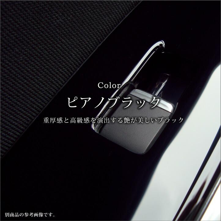【楽天市場】ヴォクシー80系 ノア80系 エスクァイア カーナビバイザー(9インチ専用) 前期 後期 ピアノブラック