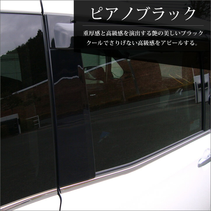 【楽天市場】ヴォクシー ノア エスクァイア 80 VOXY NOAH ESQUIRE ピラーガーニッシュ / 外装