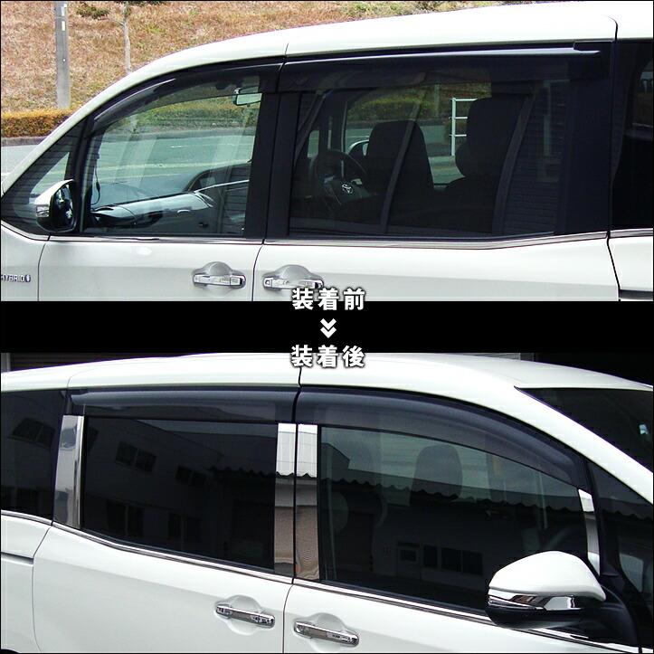 【楽天市場】【10%OFF】 セカンドステージ ピラーガーニッシュ トヨタ ヴォクシー ノア エスクァイア 80系