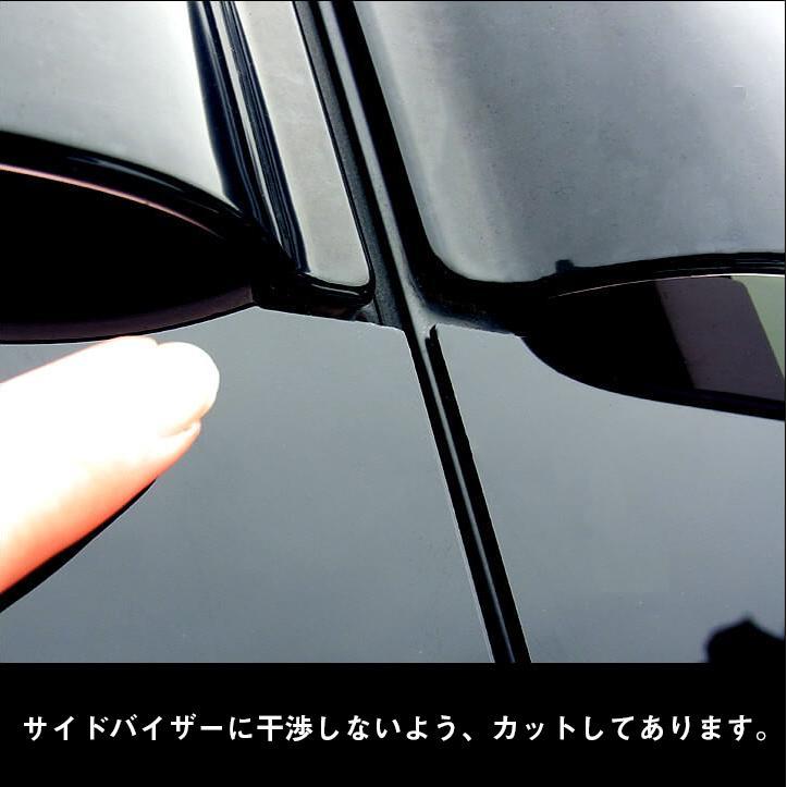 ヴォクシー/ノア/エスクァイア80系 ピラーガーニッシュ
