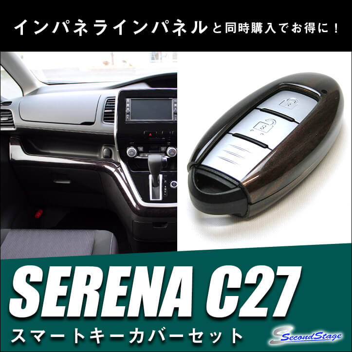 nissan serena qr with Serena C27 Set1 on 10002146 together with 140549541718 additionally Serena c27 set1 as well Serena c26 2 furthermore Differencial Nissan X Trail Nt30 Qr20de 33918.