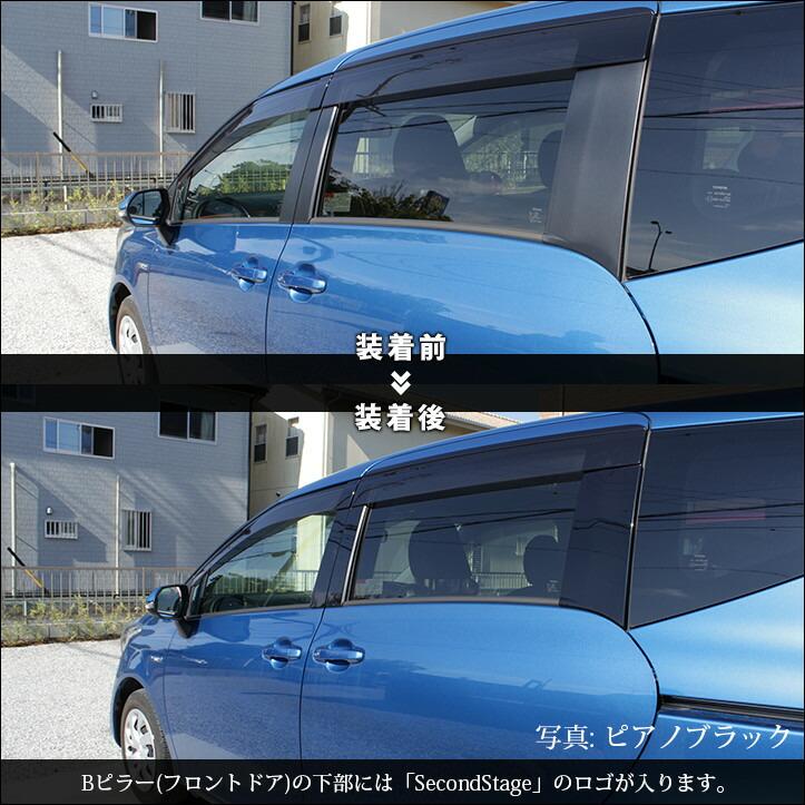 シエンタ 170系 ピラーガーニッシュ / 外装 パーツ ピラーパネル