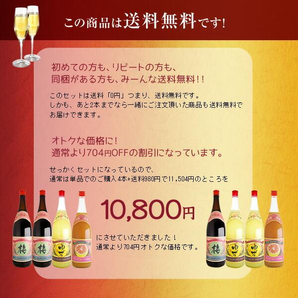 liq1800_souryomuryo.jpg