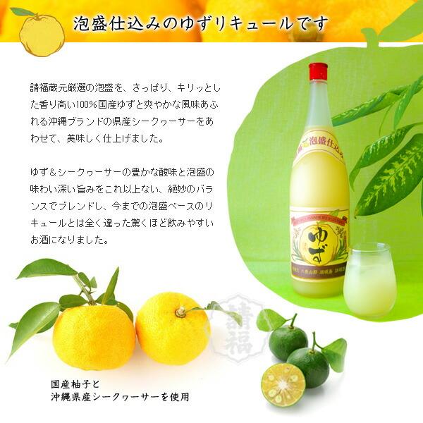 yuzu1800_info1.jpg