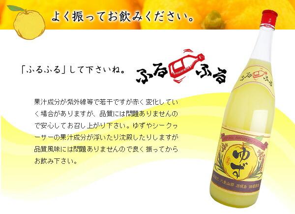 yuzu1800_info3.jpg