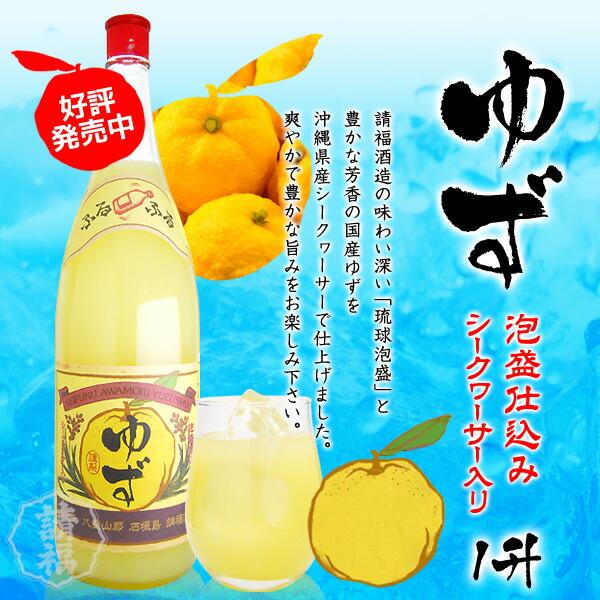 yuzu1800_top.jpg