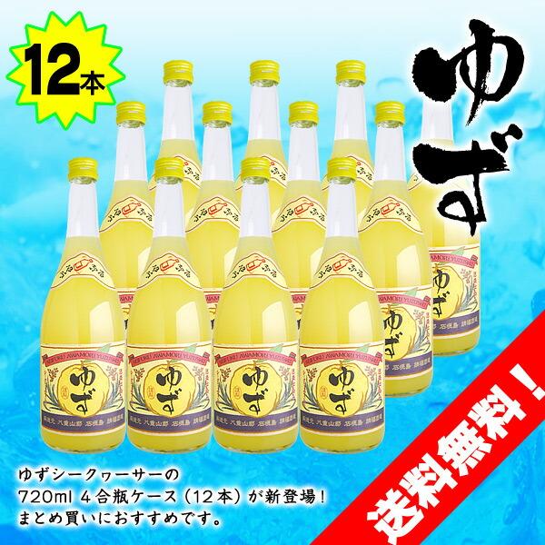 yuzu720-12_top.jpg