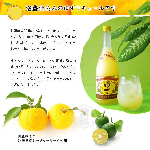 yuzu720_info1.jpg