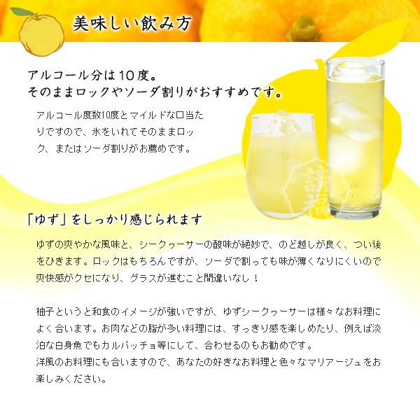 yuzu720_info2.jpg