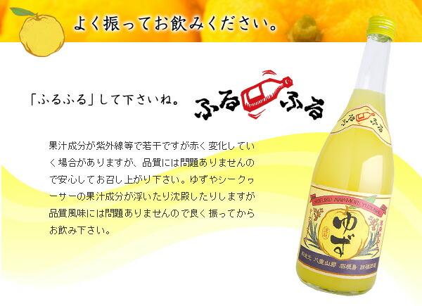 yuzu720_info3.jpg