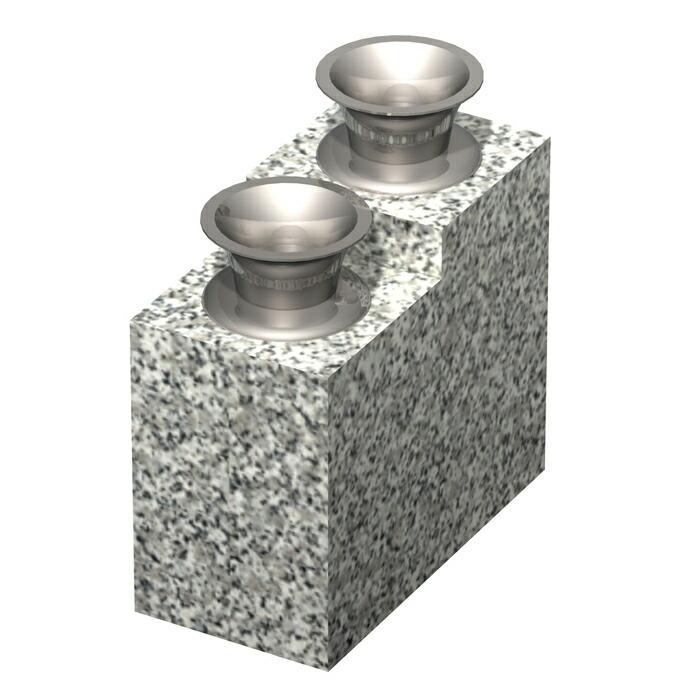 墓装品 来客用花立石(2穴白御影石)