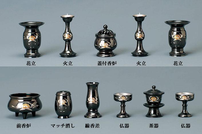 平安型 11具足 国光色 菊唐草 4.0寸