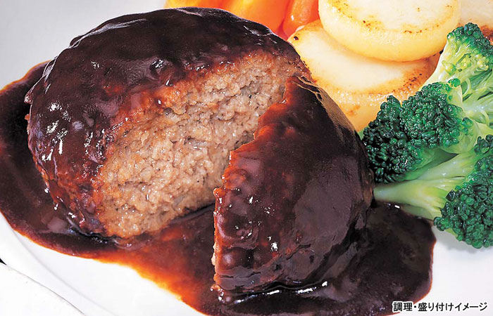 味の素 洋食亭のハンバーグ(デミグラスソース)