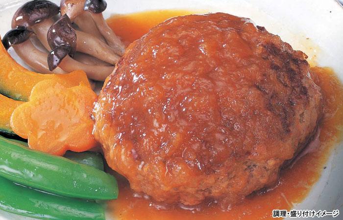 業務用 洋食亭のハンバーグ(おろしソース)