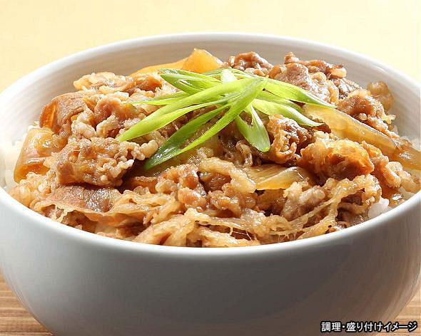 【ヤヨイ】 業務用 極うま牛丼の具 1食(180g)【冷凍食品】