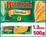 ブイトーニ(Buitoni)パスタロング1.3mm500g