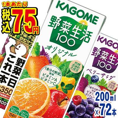 3cs75円